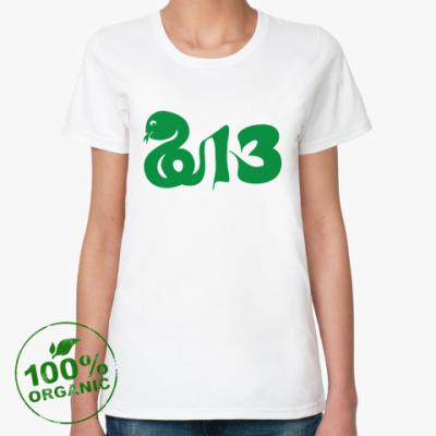 Женская футболка из органик-хлопка Змея-2013 год