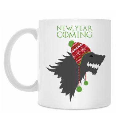 Кружка New year is coming-юмор,Рождество,на Новый год