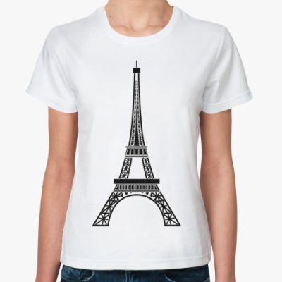 Классическая футболка  'Эйфелева башня'
