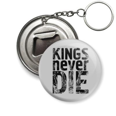 Брелок-открывашка Kings Never Die. Eminem