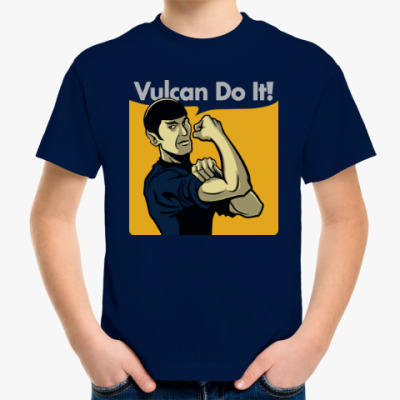 Детская футболка Vulcan do it!