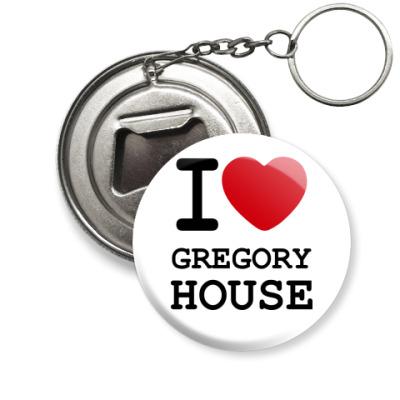 Брелок-открывашка  I Love House