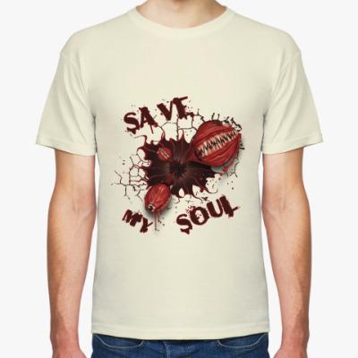 Футболка Спасите мою душу