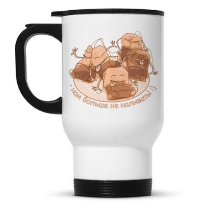Кружка-термос Чайные пакетики