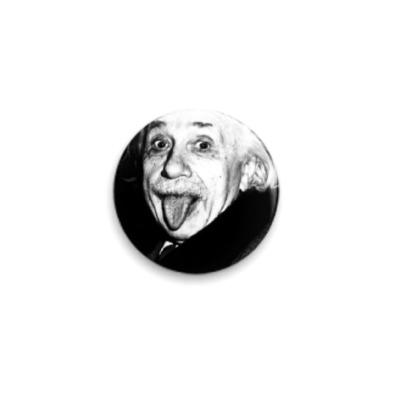 Значок 25мм Эйнштейн