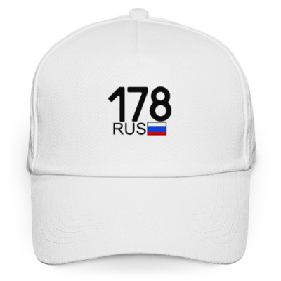 Кепка бейсболка 178 RUS