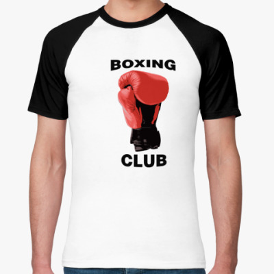 Футболка реглан boxing club