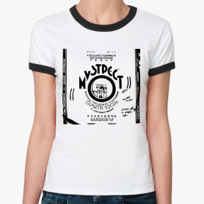 Женская футболка Ringer-T Музтрест