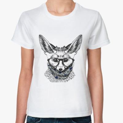 Классическая футболка Интеллигентный фенек