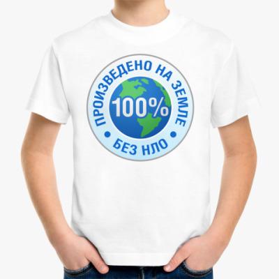 Детская футболка для землян