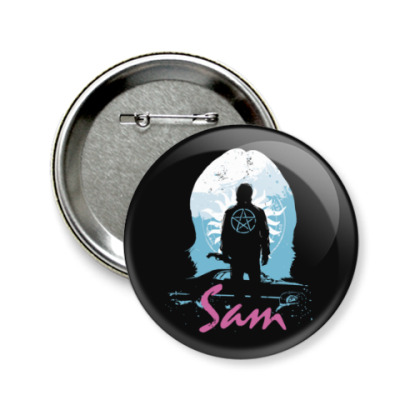 Значок 58мм Sam - Supernatural