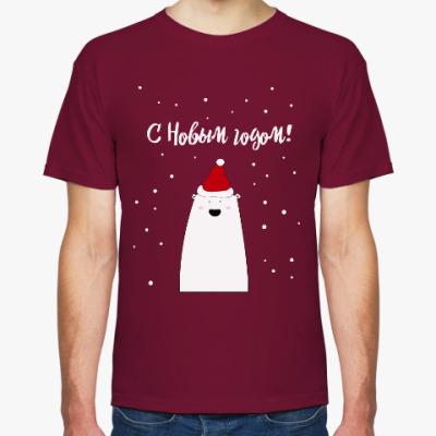Футболка Белый медведь:С Новым годом!