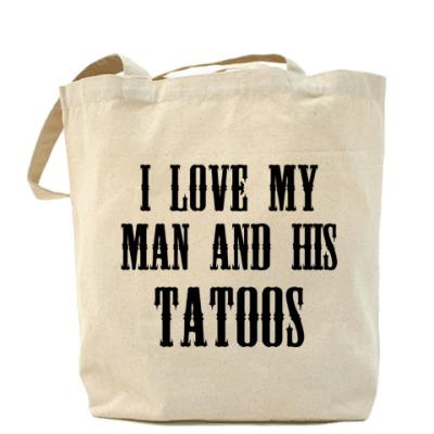 Сумка 'I love my man'