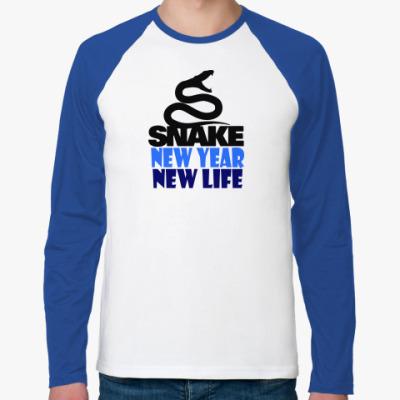Футболка реглан с длинным рукавом Snake -New Year New Life