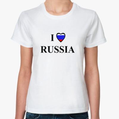 Классическая футболка Russia