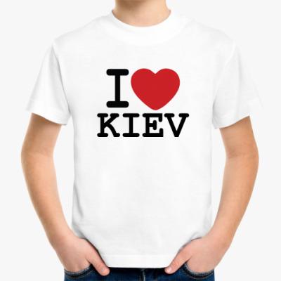 Детская футболка I Love Kiev