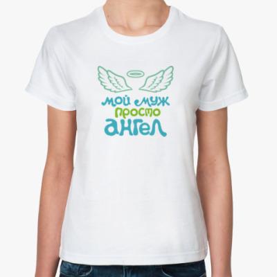 Классическая футболка Семья.Family