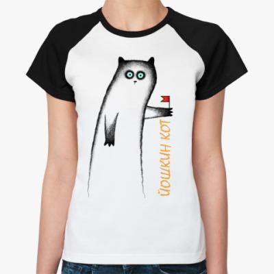Женская футболка реглан Йошкин кот