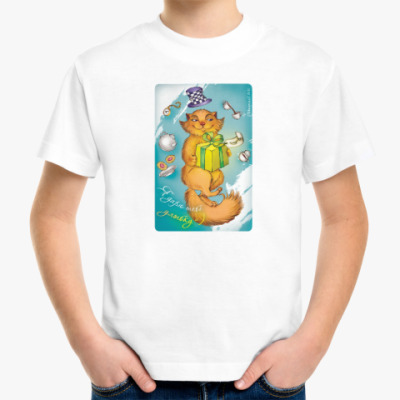 Детская футболка Дарудар. Я дарю тебе улыбку