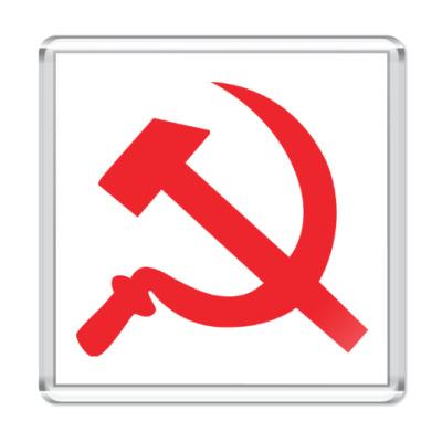 Магнит Серп и молот - СССР