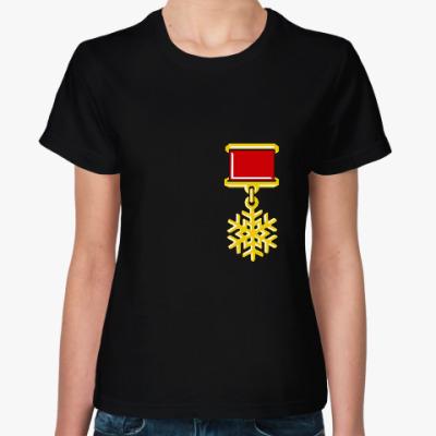 Женская футболка Медаль - снежинка