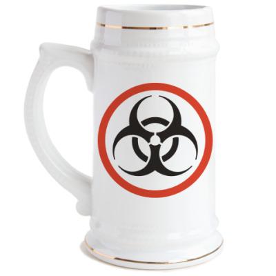 Пивная кружка Биологическая угроза