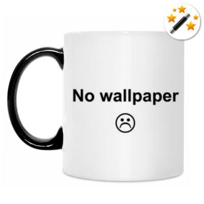 Кружка-хамелеон No wallpaper