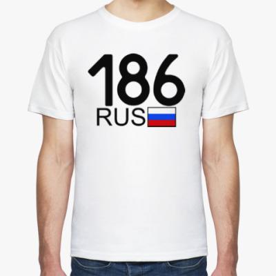 Футболка 186 RUS (A777AA)