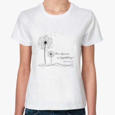 """Классическая футболка  футболка """"Одуванчик"""""""