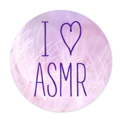 Виниловые наклейки Я люблю ASMR (одуванчик)