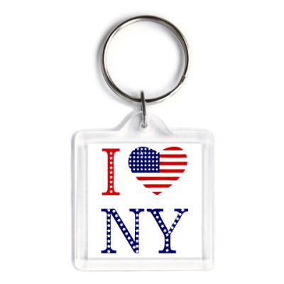 Брелок I Love NY