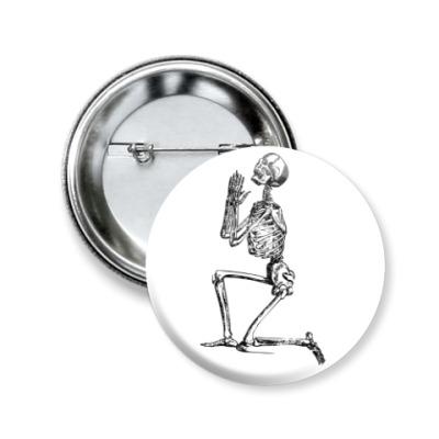 Значок 50мм Кающийся скелетик