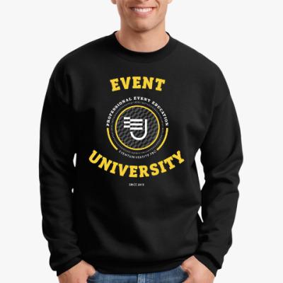 Свитшот Event University