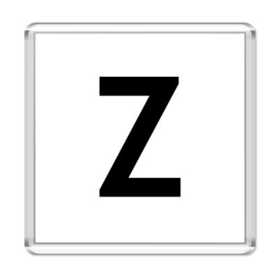 Магнит Буква Z