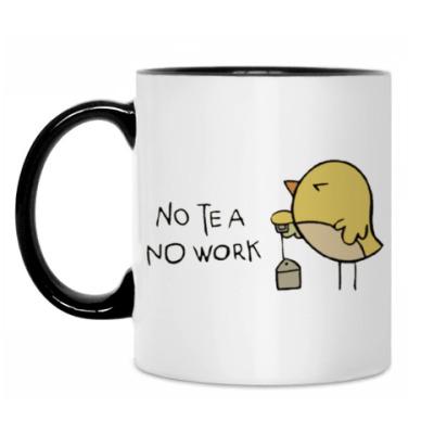 Кружка No tea, no work