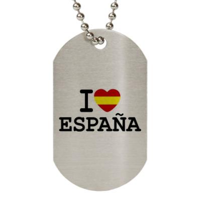 Жетон dog-tag   I Love España