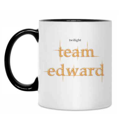Кружка Team Edward