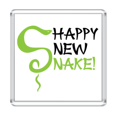 Магнит Happy new snake!