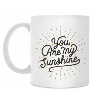 Кружка Ты - мое солнце!