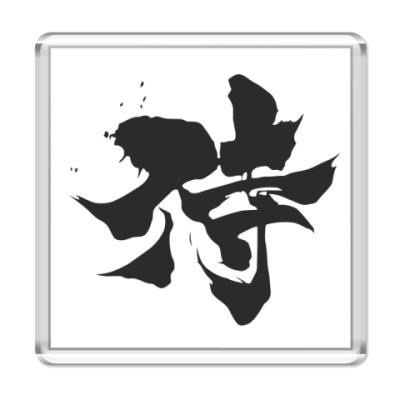 Магнит Samurai (kanji)