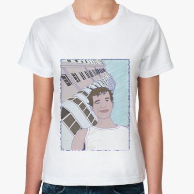 Классическая футболка подмигивающий парень