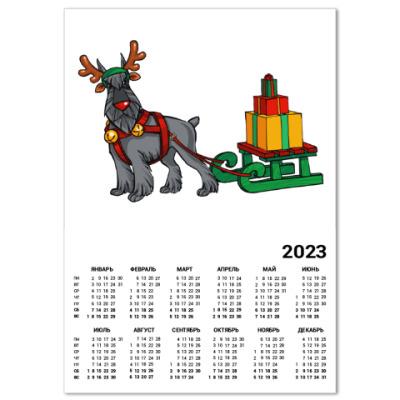 Календарь Новогодний Шнауцер