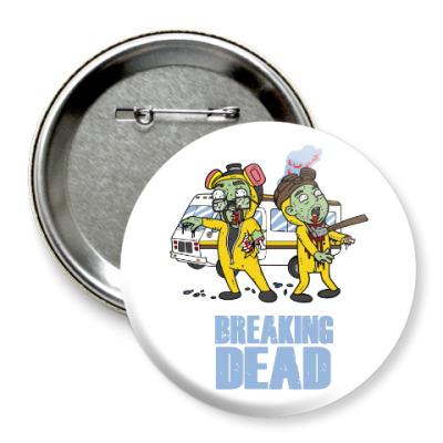 Значок 75мм Breaking Dead