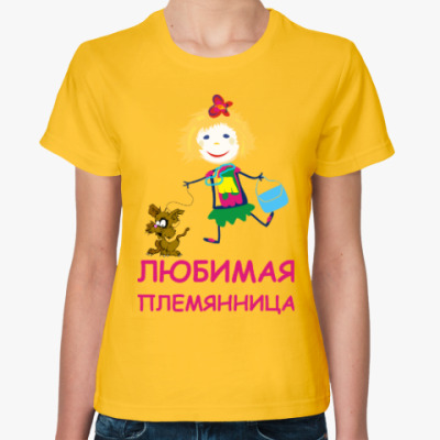 Женская футболка Для любимой племянницы