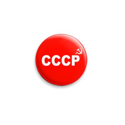 Значок 25мм  СССР