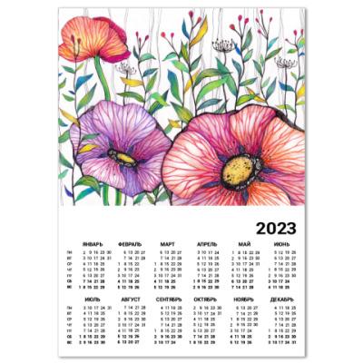 Календарь  Настроение