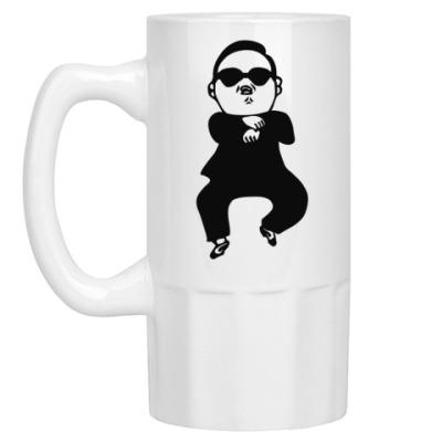 Пивная кружка В стиле гангнам (gangnam)