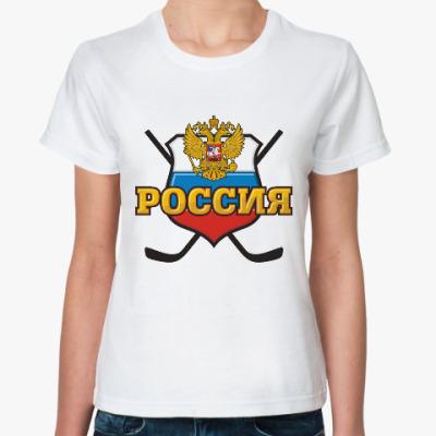 Классическая футболка Хоккей Сборная России Hockey