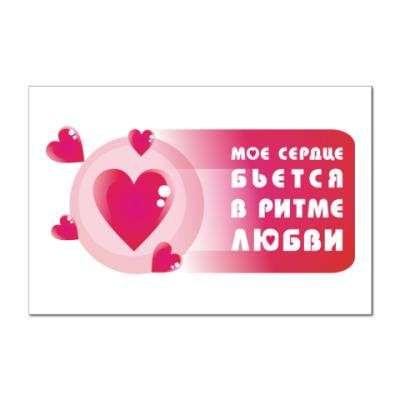 Наклейка (стикер) Сердце бьётся в ритме любви