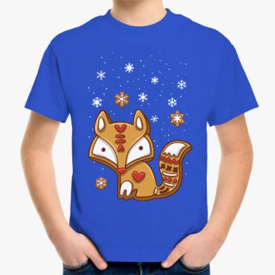 Детская футболка Пряничная лиса
